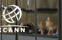 ¿Nunca fuiste a una reunión de ICANN?